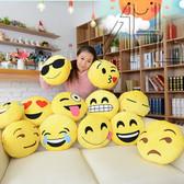 Emoji Yellow Round Cushion Stuffed Pillow