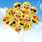 16 Pcs Emoji Face Balloons