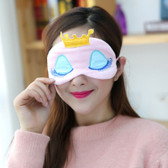 Princess Crown Eye Mask