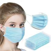 10 Pcs Three-Ply Disposable Face Masks