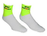 2015 Katusha Socks