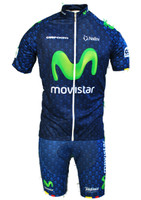 2016 Movistar America FZ Jersey
