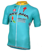 2016 Astana FZ Jersey