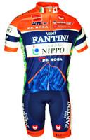 2016 Vini Fantini Nippo FZ Jersey