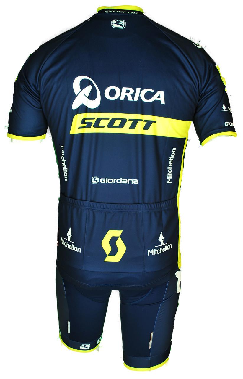 2017 Orica Scott Vero Pro FZ Jersey Rear