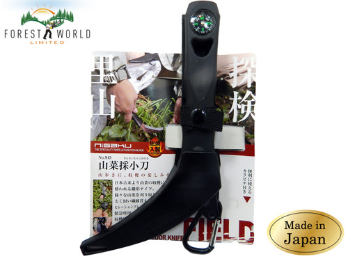 Japanese Garden Landscape Field Wild Greens Harvesting Cutting Tool with Compass