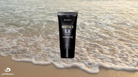 Phiten Metax EX Cream