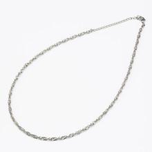 Titanium Twist Chain Necklace