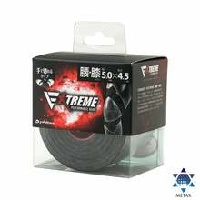 """Metax Extreme Tape 2"""" Roll"""