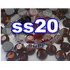 Rhinestones | SS20/5.0mm | Smoked Topaz | 100 Gross