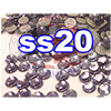 Rhinestones | SS20/5.0mm | Tanzanite | 100 Gross