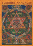 Buddhist Mandala Box Notecard Set