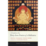 Guide to the Thirty-seven Practices of Bodhisattava