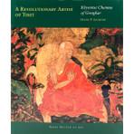 Revolutionary Artist of Tibet (Hard cover)