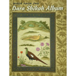 Birds From the Dara Shikoh Album Boxed Notecards