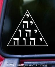 "TETRAGRAMMATON 5"" x 4"" Vinyl Decal Sticker - Hebrew Tetractys Yahweh Jehovah Latin"