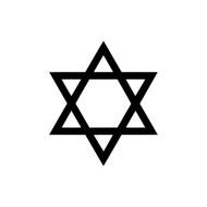 STAR OF DAVID - Vinyl Decal Sticker - Judaism - Shield Siddur God Israel Jewish