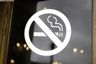 No Smoking Sign - Vinyl Decal Sticker - Cigarettes Cigars Secondhand Smoke