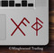 Set of 5 Bind Rune Vinyl Stickers - Love Courage Protection Good Luck Health - Die Cut Decals