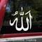 Allah Calligraphy Vinyl Decal - God Muslim Arabic Islam Muslim - Die Cut Sticker