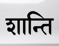 Shanti Sanskrit Vinyl Decal - Peace Om Calmness - Die Cut Sticker