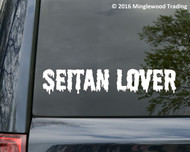 "Seitan Lover Vinyl Decal Sticker - Vegan Vegetarian Satan Wheat Gluten 8"" x 1.5"""