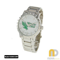 North Texas Mean Green Mens College Watch