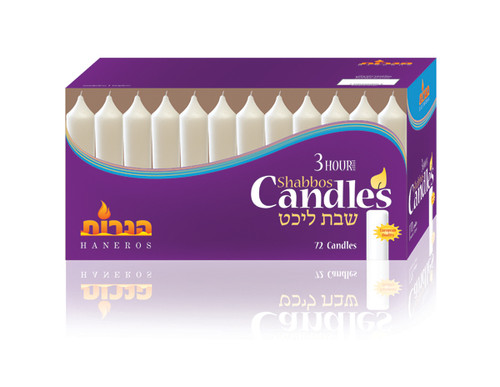 3 Hour Shabbos Candles  Deluxe 576PCS Per Case - European Quality Candles