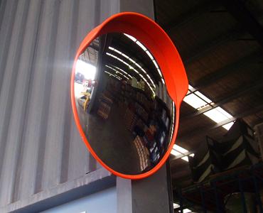 convex-mirrors-370x300.jpg