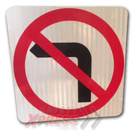 No Left Turn Sign (Symbolic) (450MMx450MM) - Class 1 Reflective Aluminium