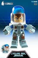 Mospeada Cyclone Limited Edition Vinyl Figure - RAY