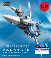 Macross Calibre Wings Max & Miriya 1:72 VF-1J Fighter Valkyrie Gift Set