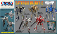 Macross Saga: Retro Transformable  1/100 Series - Complete Set of 5