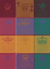 2020 Calendar Vert Kitchen Towel