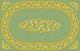 "Tablecloth Rectangular 98"", oval print"