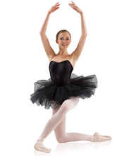 "Adult Professional Tutu - 12"" Black"