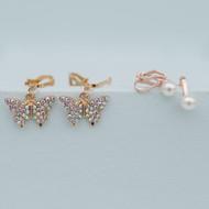 Butterfly Earring Set