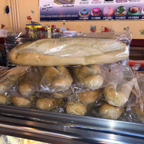 WholeSale (25pcs bread)