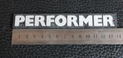 HH Performer plastic badge emblem