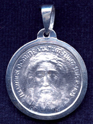 Sterling Silver Holy Face Medal