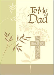To My Dad Father's Day Greeting Card