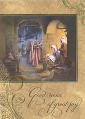 Holy Family Christmas Card