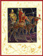 Maji's Journey Christmas Cards