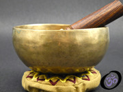 Hand Hammered Himalayan Singing Bowl 5""