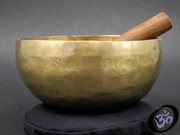 Hand Hammered Himalayan Singing Bowl 7""