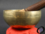 Hand Hammered Himalayan Singing Bowl 4.5""