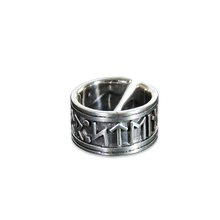 Thor Steinar Ring Rune stainless steel