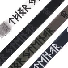 Thor Steinar belt Rune II