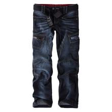 Thor Steinar cargo trousers Valtteri dark blue