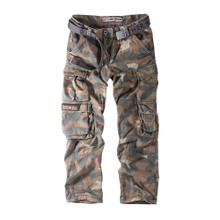 Thor Steinar cargo trousers KEN olive camo